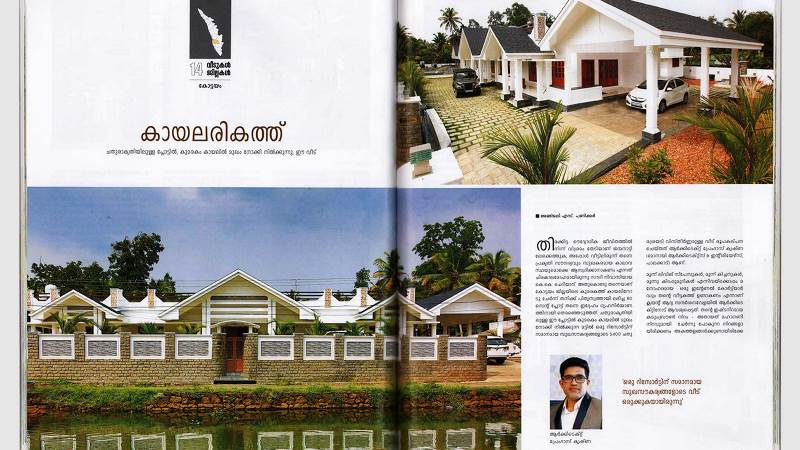 Top Leading Architects in kochi