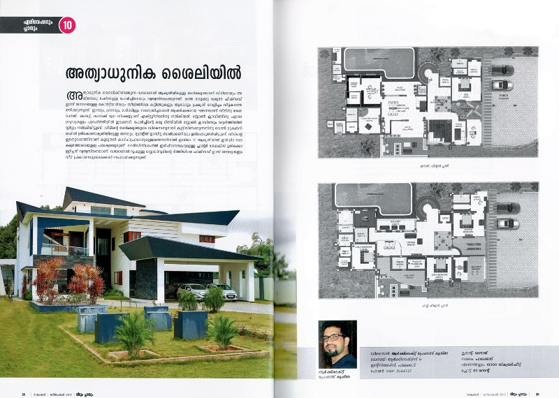 Top Architects and interiors in kerala